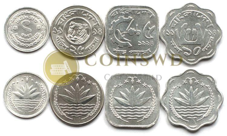 1-25 poisha 1974-1994 UNC Bangladesh set of 4 coins