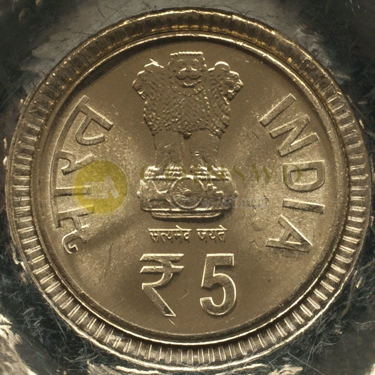#4580 India 5 rupees 2013 150th anniversary of the birth of Swami Vivekananda