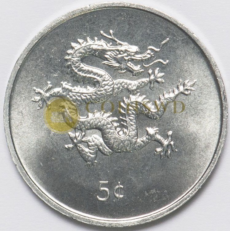 Liberia 5 Cents Dragon Animal Coin